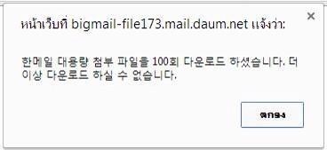 download plantiful
