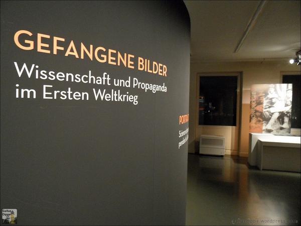 """Thumbnail for """"Gefangene Bilder"""" - Tweetup im Historischen Museum #histweets"""