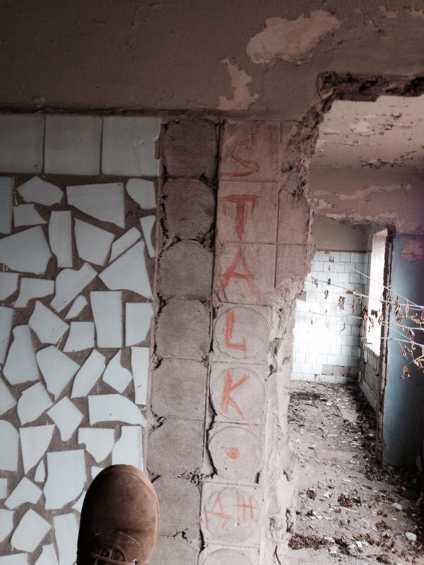 пользователь фото заброшенные места в курске поселенцы составили