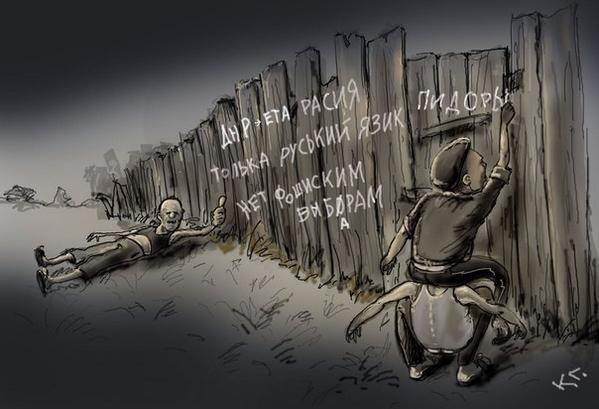 На Донбассе уже погибло более 3,7 тыс. человек, - ООН - Цензор.НЕТ 2038