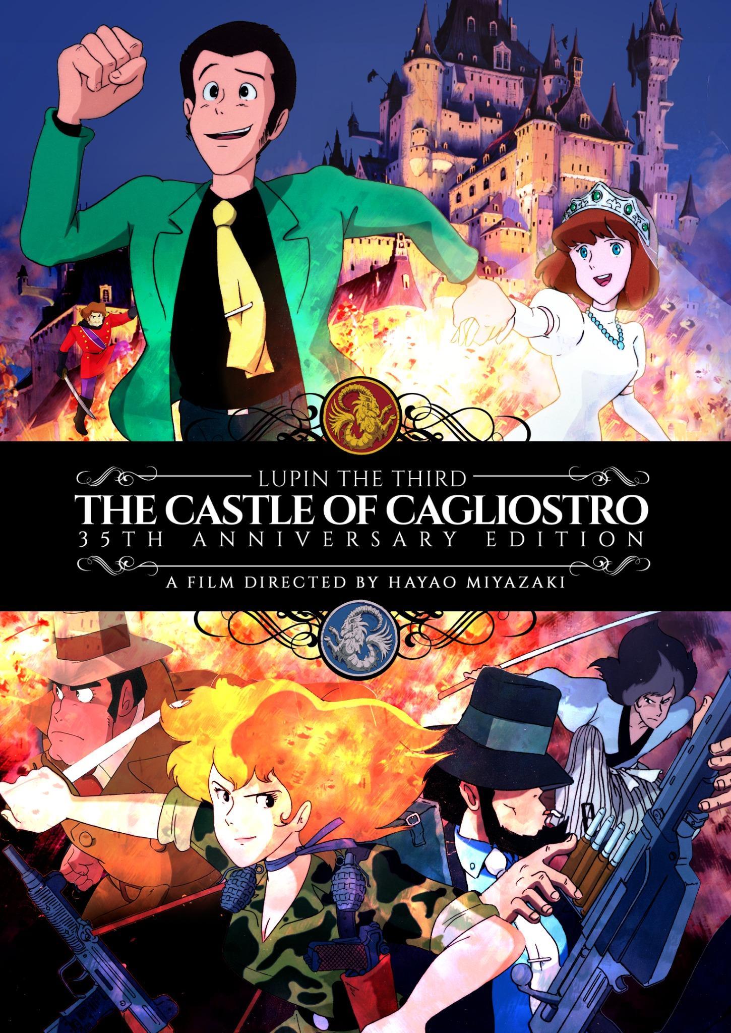 Image: Cagliostro DVD