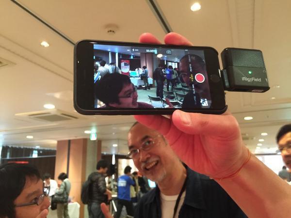 【速報】lighteningコネクタに直結できる24bitのステレオレコーダーiRig Filed日本初公開!動画撮影の音がクリアに、高品質に♡しかも角度が縦位置、横位置自由に変えられます。#augmtokyo http://t.co/MyCN1UyYpQ