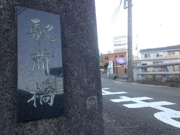 """すとまそ on Twitter: """"公智神社..."""