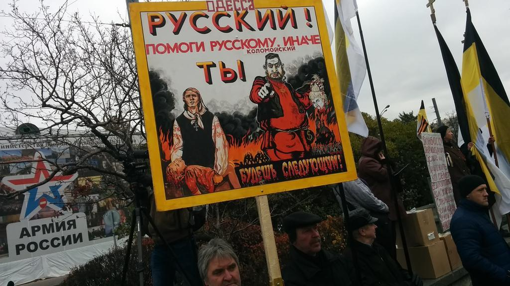 русский помоги русскому иначе ты следующий картинки парфюм средний