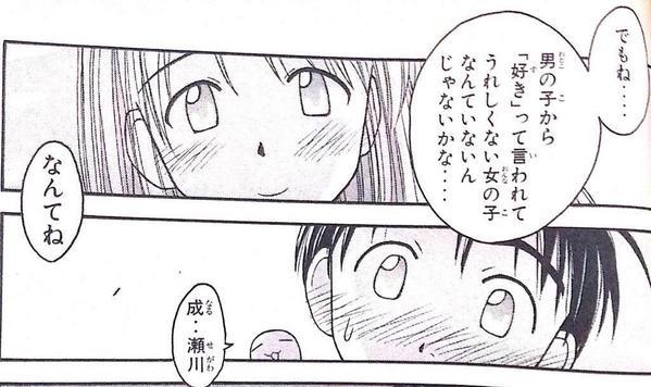 ←男性作家 と 女性作家→