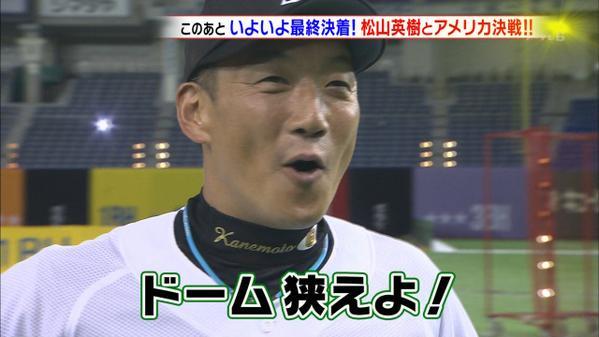 阪神ファンが今思っていること http://t.co/f3g3equ1jT