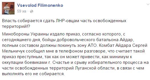После подписания Минских договоренностей перед армией стоят другие задачи, - Порошенко прокомментировал смену глав Минобороны - Цензор.НЕТ 7664
