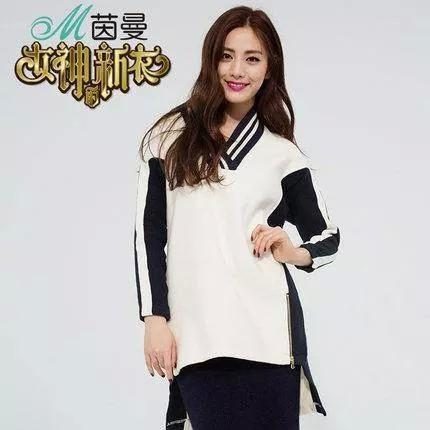 Nana For Muse Dress 3