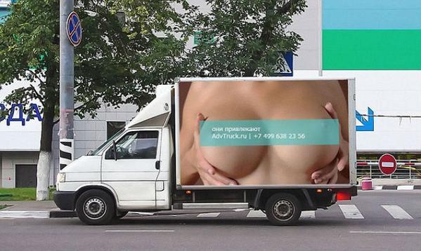 Publicidade em veículo causa 517 acidentes de trânsito em Moscou http://t.co/f9DlD0OYkQ http://t.co/SNU6wl72vS