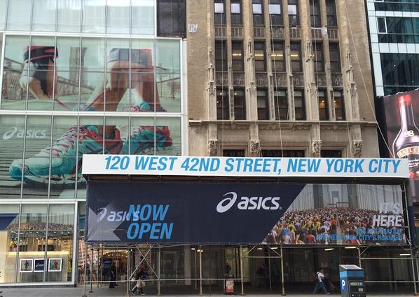 asics 42nd street closed
