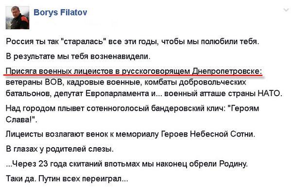 Волонтеры за время АТО сделали 290 противокумулятивных экранов для бронетехники по чертежам украинского патриота из Славянска - Цензор.НЕТ 4231