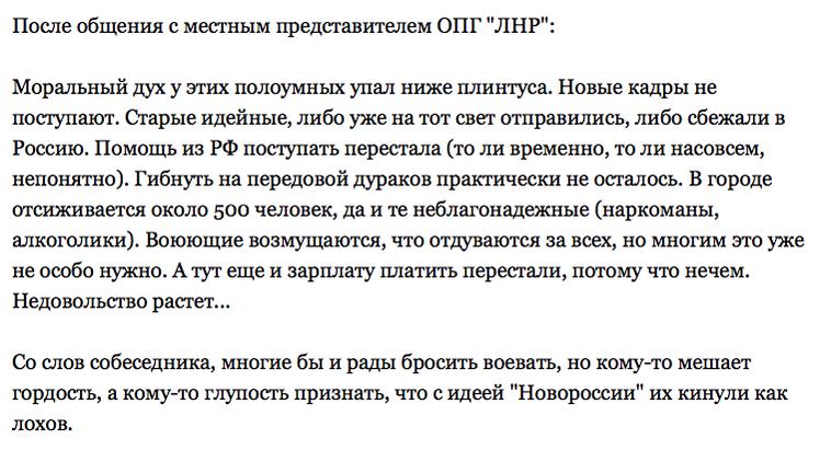 Волонтеры за время АТО сделали 290 противокумулятивных экранов для бронетехники по чертежам украинского патриота из Славянска - Цензор.НЕТ 7808