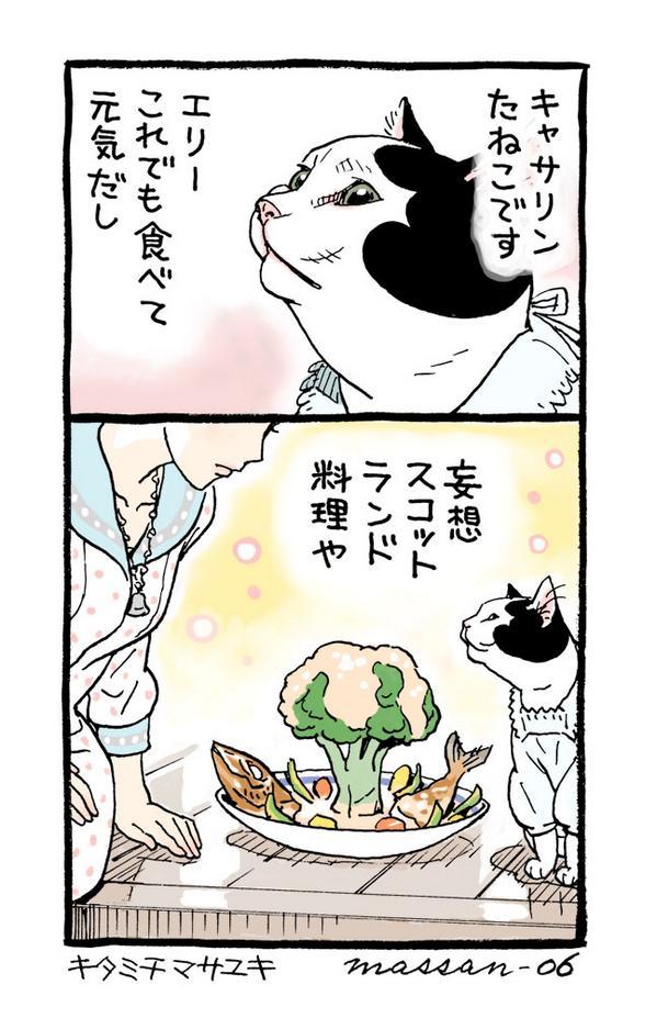 レミ風。#マッサン絵 #マッサン絵展示用 http://t.co/LyD9GU1oon