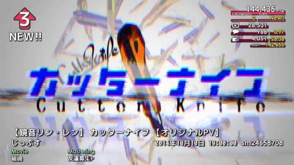 週刊VOCALOIDとUTAUランキング #367・309 [Vocaloid Weekly Ranking #367] B0Rw15jCQAAeC8O