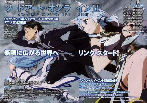 Eugeo | Sword Art Online Wiki | Fandom powered by Wikia