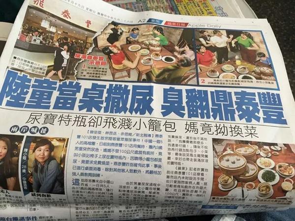 今日台灣 http://t.co/uynnzohnkI