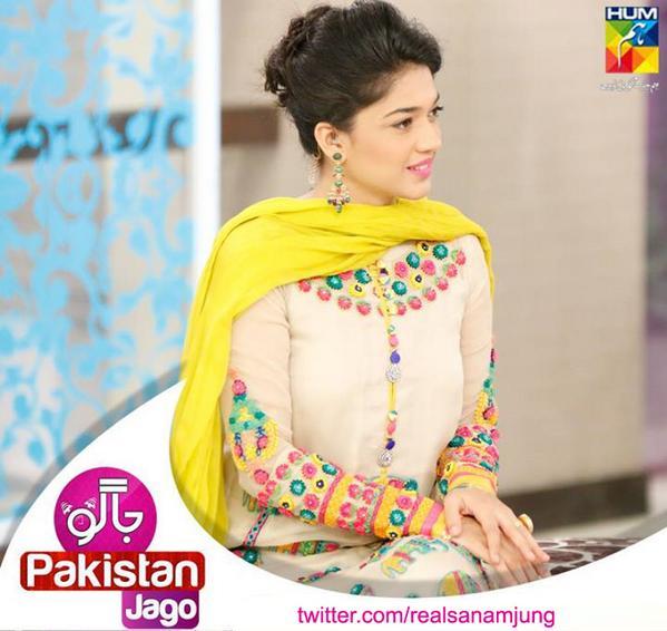 utho jago pakistan valentine day special 2014