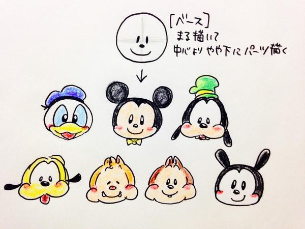 ちー At グ民マウス On Twitter 私なりのミッキーフレンズの描き方 これ