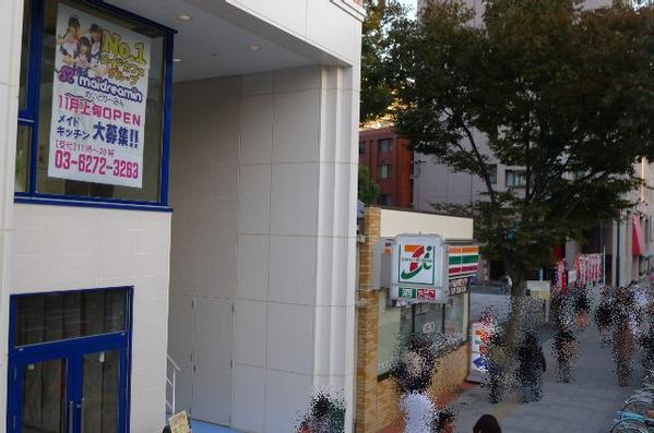 11/1オープン予定のめいどりーみん大須観音店 http://t.co/nFYAu1AryU の予定地にわかりやすい貼り紙が出てた。新店舗ができる事で大須の入り口を東西で押さえた形になりそう。 http://t.co/WemJR1K5sq
