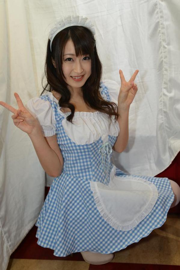 Arisa Misato  Alo-8774