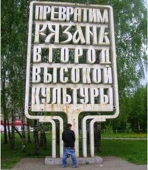 Наемники на Донбассе прячут запрещенное вооружение от наблюдателей ОБСЕ, - разведка - Цензор.НЕТ 9677