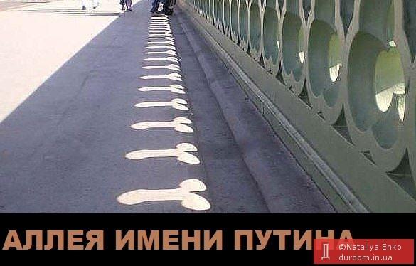 Окупанти планують запустити залізничне сполучення Керченським мостом у грудні 2019 року - Цензор.НЕТ 5470