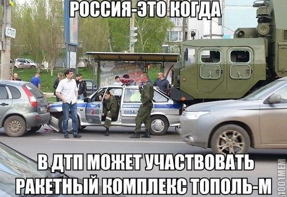 Сотрудничество между НАТО и Россией возобновлять рано, - глава МИД Польши - Цензор.НЕТ 5228