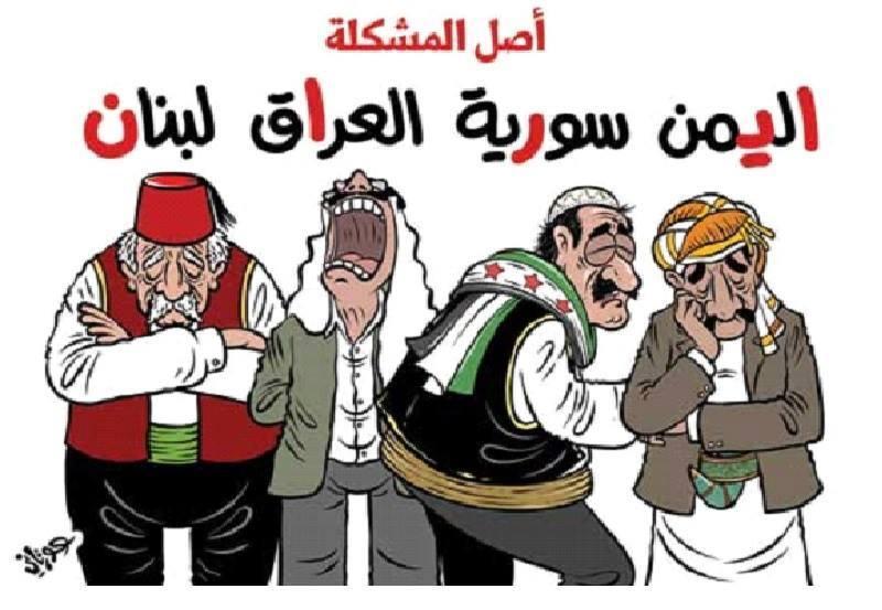 كاريكاتير الثورة السورية B0WCl_XIEAEL0h1