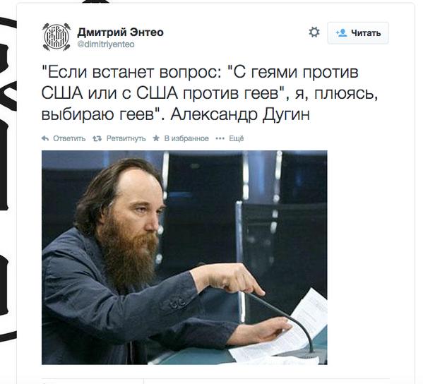 """В России уже с этой недели могут штрафовать за """"бандеровскую символику"""" - Цензор.НЕТ 119"""