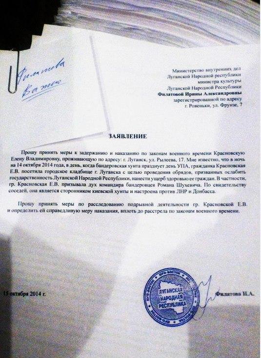 Депутаты ПР и КПУ не явились в Раду - Цензор.НЕТ 5635