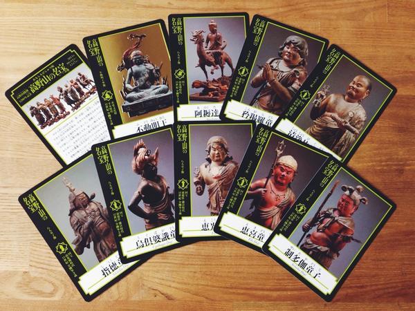 サントリー美術館で開催中の「高野山の名宝」展にご来場の小中学生のお友達には「おもしろびじゅつ帖」八大童子のトレーディングカードがもらえるよ! 大日本タイポ組合がデザインしました! http://t.co/py5szhvx9j http://t.co/9fUy4YPptH