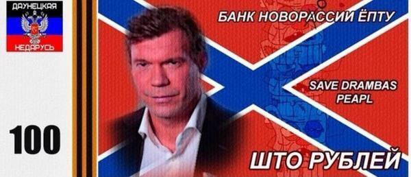 Продан: РФ отклонила проект газового протокола Еврокомиссии - Цензор.НЕТ 9496