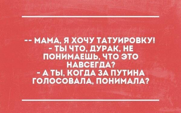 Экс-глава МИД Польши Сикорский опроверг свои слова о предложении Путина разделить Украину - Цензор.НЕТ 1007