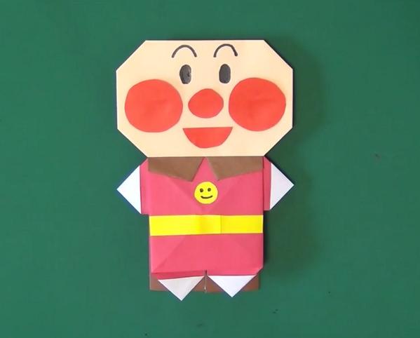 すべての折り紙 アンパンマンの折り紙 : アンパンマン , ひつじ , し ...