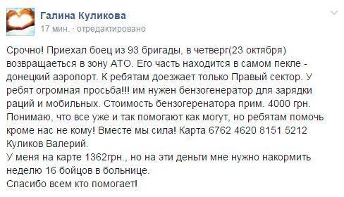 """Каспаров резко раскритиковал Навального и Ходорковского за """"Крымнаш"""": """"Это добавляет очков диктатору"""" - Цензор.НЕТ 8095"""