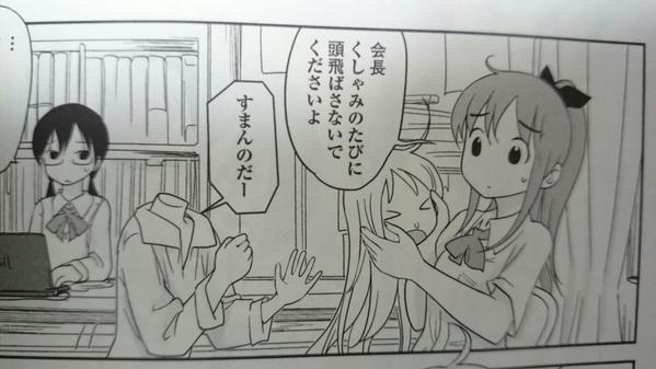 """FUNBARE☆RUNNER on Twitter: """"ka..."""