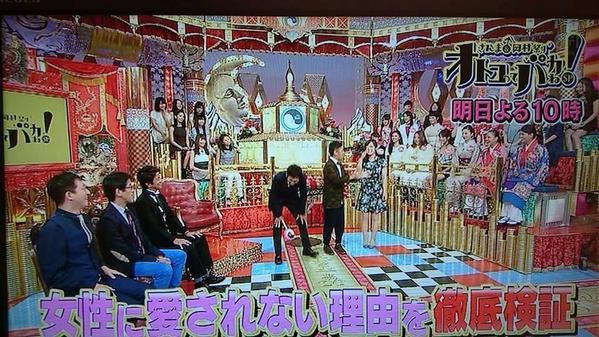"""具志堅ファミリー on Twitter: """"もうすぐ 琉球放送RBC11時58分から ..."""