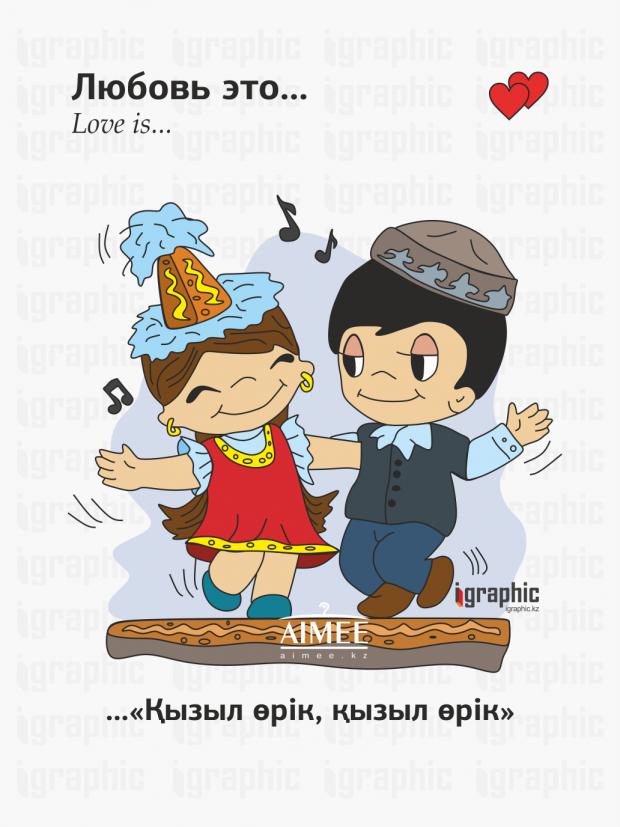 Картинки про любовь с надписями на татарском языке, медведь картинках