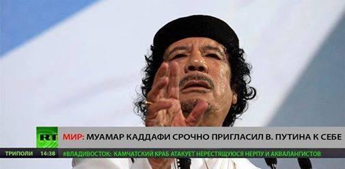 У Путина надеются, что газовый контракт-2009 с Украиной будет действовать еще не один год - Цензор.НЕТ 1651
