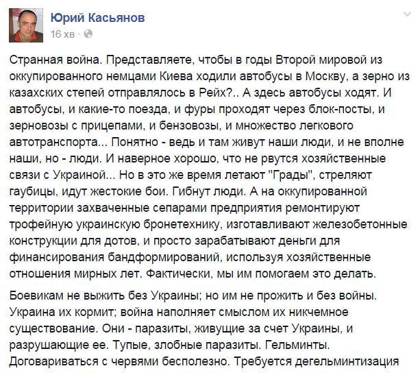 """""""Муженко и Гелетей - идиоты, которые системно обманывают президента. Они убивали лучшие войска"""", - Корбан - Цензор.НЕТ 4968"""