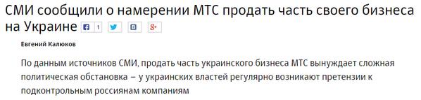 Российский рубль достиг абсолютного минимума против евро - Цензор.НЕТ 431