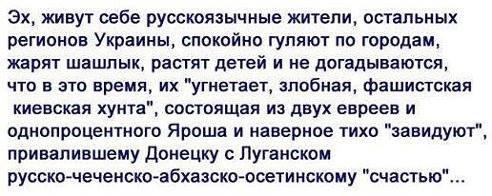 Бои в Донецке продолжаются: в нескольких районах слышны звуки залпов, - мэрия - Цензор.НЕТ 2333