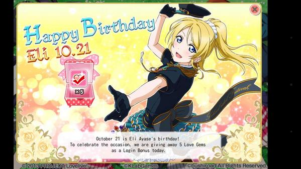 Free Happy Birthday Anime ~ Anime happy birthday gif gif images download