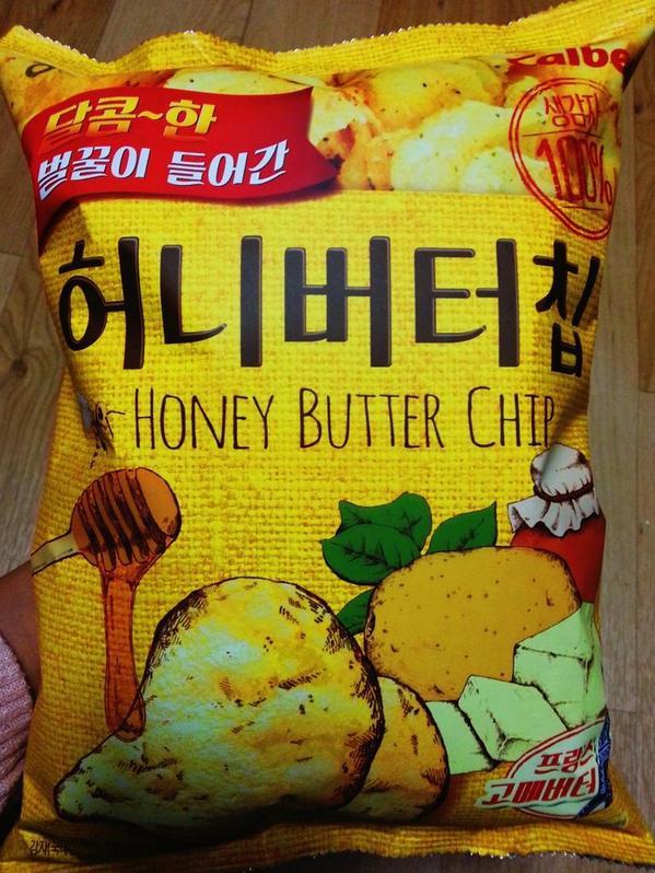 韓国で品薄の大人気!! ハニーバターチップ❤ よく見るとカルビー?! 昨年12月に期間限定発売された「カルビーポテトチップス しあわせバター味」を韓国のヘテという食品会社が販売してるんです