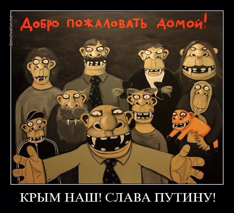 """Крымский """"Гоблин"""" уже раздерибанил корабли ВМС Украины - Цензор.НЕТ 3636"""