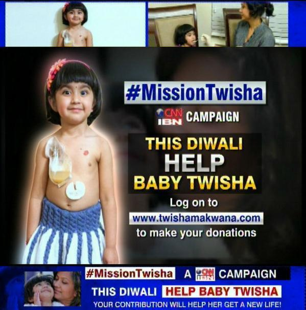 #MissionTwisha the baby's mother needs Rs 7.5 cr for treatment, has received 1.7 cr. Donate! http://t.co/lbAVAnLb0D http://t.co/i95xoCXZrA