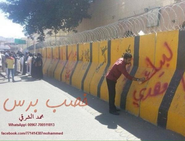 الحوثيين يقاتلون في وسط صنعاء... متابعة متجددة - صفحة 3 B0dXVQ7IQAAY72v