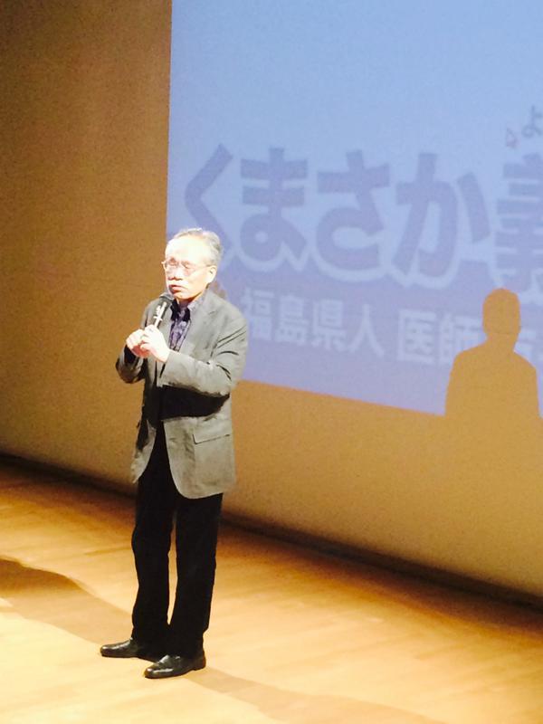 """明日は郡山に菅原文太さんが来るそうです。 RT """"@fumio_kurimura: """"「ならぬものはならぬ」というのは、原発のことですよ。これで熊坂さんが勝たなかったら、会津の人は眠ってたってことですよ。 #福島県知事選挙 http://t.co/6mblDhWXZP"""""""""""