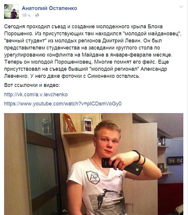 Луценко предложил схему, которая приведет к узурпации власти, - эксперт - Цензор.НЕТ 7432