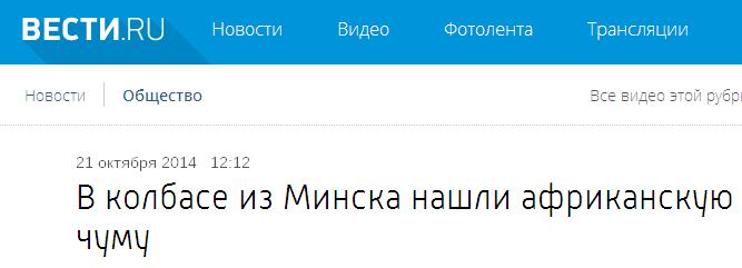 Досье на главу Херсонской облгосадминистрации Андрея Путилова - Цензор.НЕТ 51